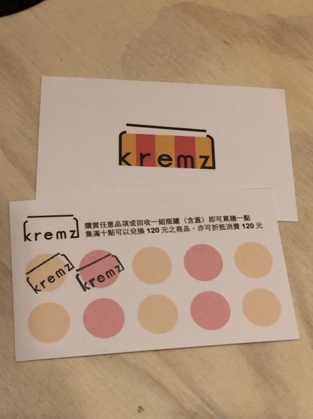 [台北]松山 新店報到!!民生社區美美好好拍甜點店 布蕾咖啡下午茶 Kremz Cafe