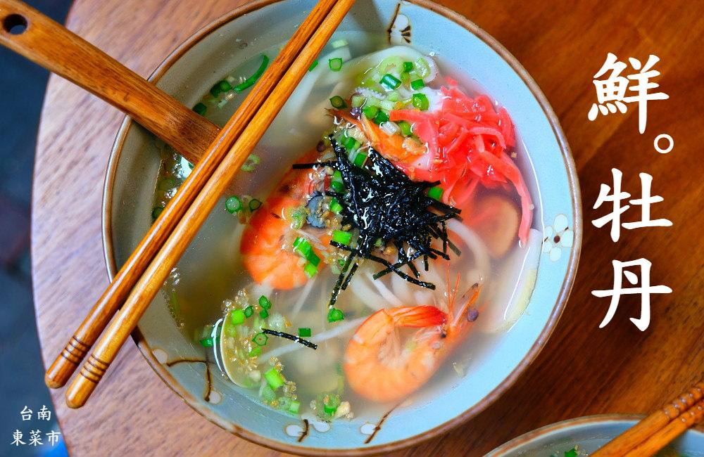 [台南]中西 食尚玩家推薦 隱藏在東菜市的海味湯頭 鮮牡丹 蚵粥 海烏龍 肉燥飯