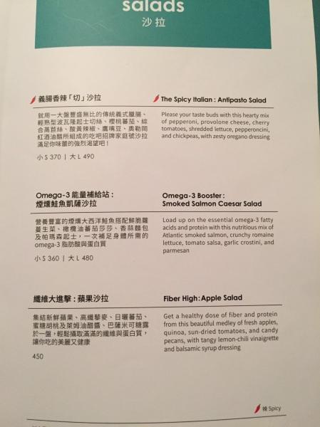 [台北]西門町意舍酒店amba 聚餐尾牙包場慶生推薦 義式x酒吧 chiba吃吧餐廳