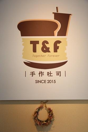 [台南]安平 熱壓吐司早午餐點心推薦 隱藏版草莓 T&F手作吐司-安平店