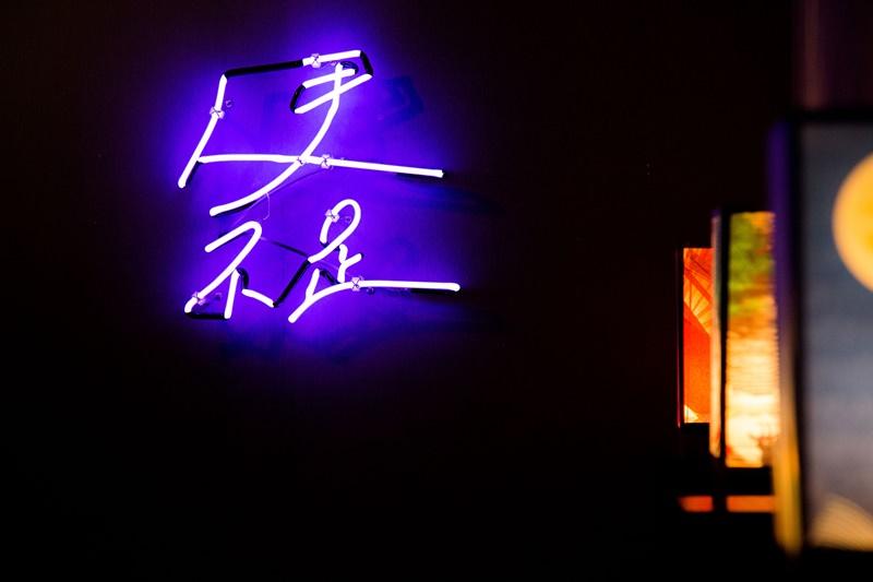 [台南]人手不足 藏身在正興街上的日式散步點心 台南少見的炒麵麵包