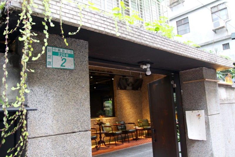 [新北]新店大坪林站Olí西班牙餐酒館 慶生聚餐推薦 調酒與餐點讓人為之驚艷