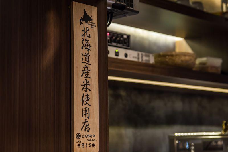 [台北]大橋頭燒肉推薦 旺盛苑和牛燒肉 單點制無油煙專人代烤 約會節慶大餐首選