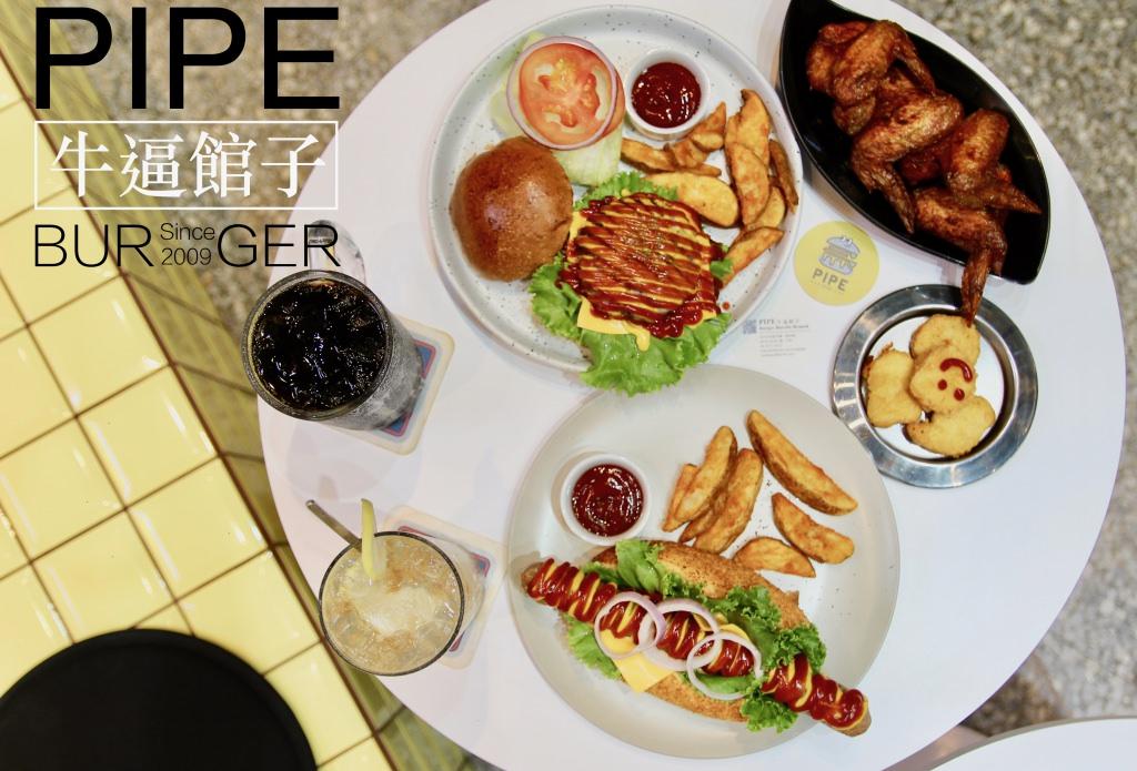 [台中]美式漢堡推薦牛逼館子 美術館忠信市場附近美食 IG打卡網美餐廳