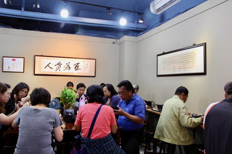 [台北]萬華龍山寺小吃推薦 誠記原汁排骨湯 24小時營業 傳統美味銅板美食