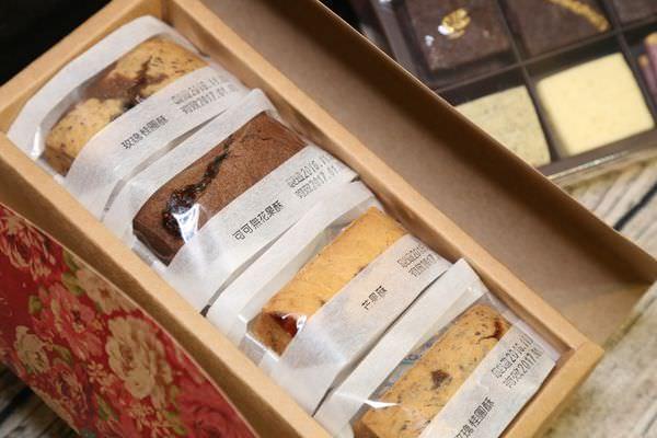 [宅配]草莓雲朵蛋糕!!!台南伴手禮 彌月禮盒喜餅推薦 巷弄內的甜甜味 蛋糕&蛋白餅好驚豔 Silence屏息甜點工坊