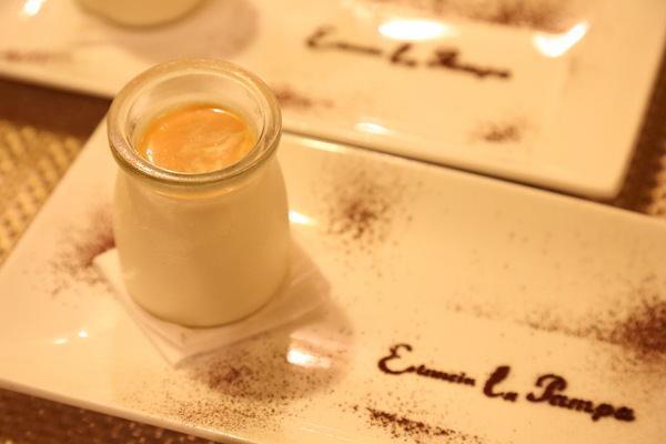 彭峇莊園—阿根廷碳烤創意料理:[台南]異國料理推薦 彭峇莊園—阿根廷碳烤創意料理