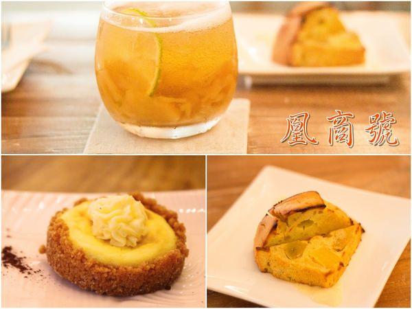 [台南]大菜市的酸甜味 凰商號