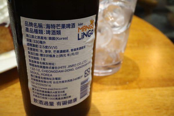 台南Caffebene (36).jpg