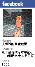 金曜日咖哩專門店:[台南]神農街內的日式咖哩味 金曜日咖哩專門店