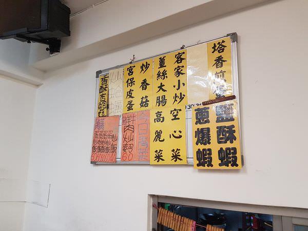 小李川菜 (7).jpg
