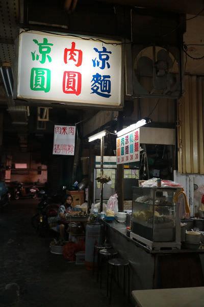 嘉義東市場肉圓 (2).JPG