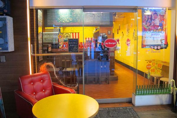 美式餐廳AJ Burger:[台南]平價美味學生最愛的漢堡在這!!!!! AJ Burger