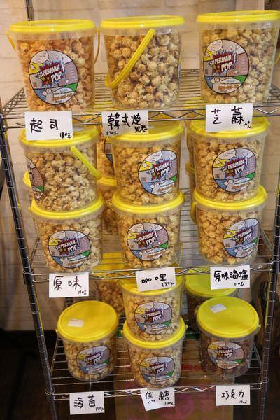 [宅配\台南]網購 追劇球賽必備|辦公室團購超人氣|科學麵口味爆米花超唰嘴 爆爆超人手工美式蘑菇爆米花