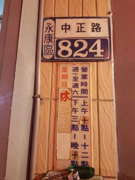 陳藥頭台南藥膳排骨湯-佑生堂中藥房 (1).jpg