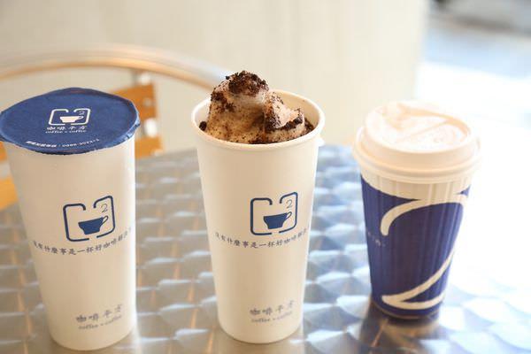 咖啡平方_9985.jpg