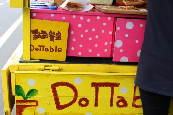 點點餐桌dottable:[台南]自己的餐車自己追 神秘幽靈點點餐桌Dottable