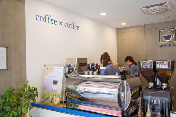咖啡平方_79.jpg
