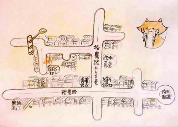 尋路。甜:[台南]東區巷弄內的隱藏甜點店 尋路。甜