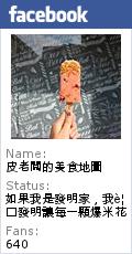 小丰川:[台南]老店新意 在地人才知道的傳統溫暖麵館 小丰川