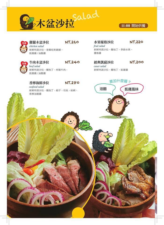 圈子早午餐菜單8.jpg