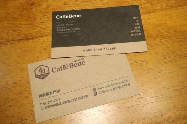 台南Caffebene (24).jpg