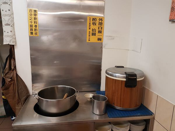 小李川菜 (8).jpg