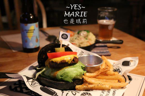 [台南]東區 泰式文青風小餐館 多款啤酒 下班後小酌好去處 YES MARIE也是瑪莉